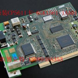 西门子原装6GK1561-1AA01 CP5611卡通讯卡