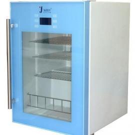 20度左右恒温冰箱