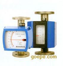 瑞科仪表供应金属转子流量计