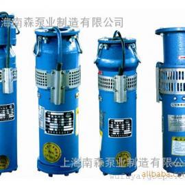 QSP景观喷泉泵 QSPF型不锈钢景观喷泉泵