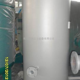 天然气污水罐
