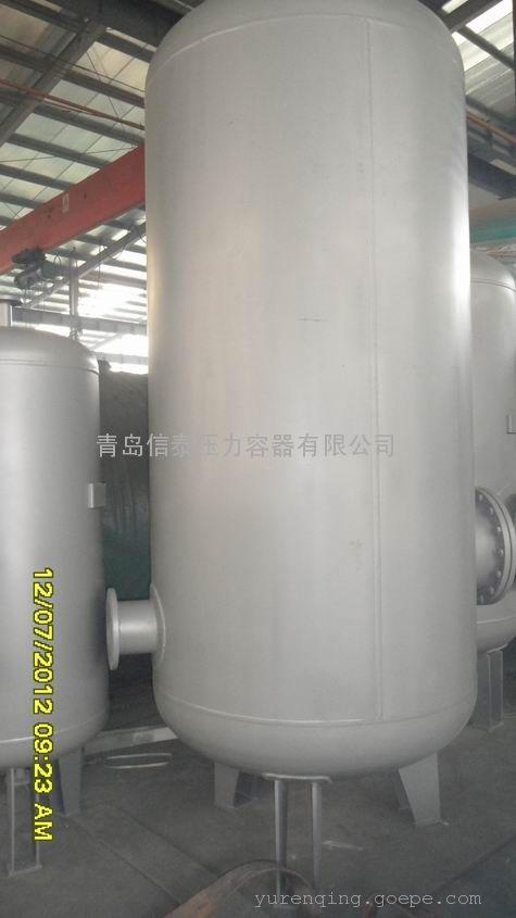 厂家直销天然气储气罐天然气缓冲罐专业设计制造质量保证