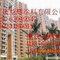 重庆四川贵州云南内外墙面涂料价格内外漆墙面乳胶漆生产厂家