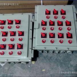 防爆控制箱,防爆控制柜,防爆操作箱