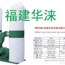 厂家直销4KW双桶布袋吸尘器、移动式布袋吸尘器
