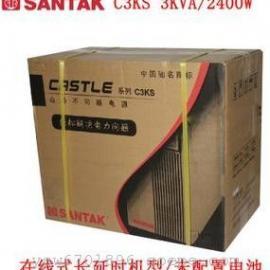 山特UPS电源C3KS(2400W)3KVA在线UPS电源