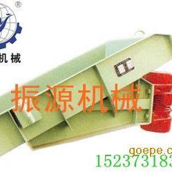 MZG-110振动给料机 振动给煤机 MZG-90给煤机
