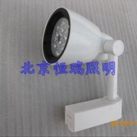 LED射灯 北京LED恒瑞照明轨道灯