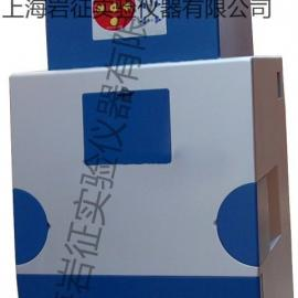 ZF-258全自动凝胶成像分析系统、福州凝胶成像系统