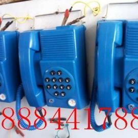 矿用KTH-11电话机,矿用本质安全型安键(一线通)电话机