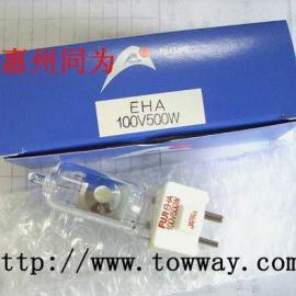 光学曲线磨床灯泡FUJI EHA 120V 500W