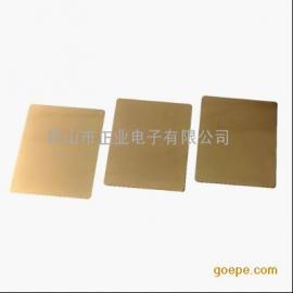 厂家直销黄铜片/阳极片/进口铜材黄铜片