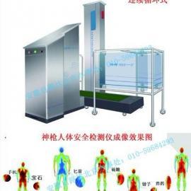 火车站安检门,汽车站安检门,车站人体安检扫描仪
