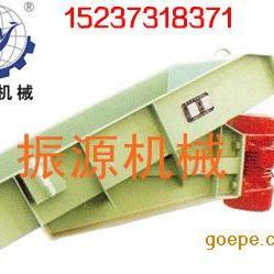 MZG-110和MZG-90振动给料机 振动给煤机