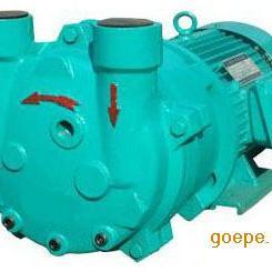 直联式SK系列水环真空泵