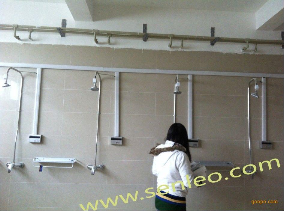 1浴室水控机 杭州浴室节水器  澡堂洗澡打卡机