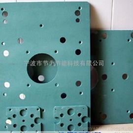 模具隔热板,耐高温隔热板,塑机隔热板,挤出机隔隔热板