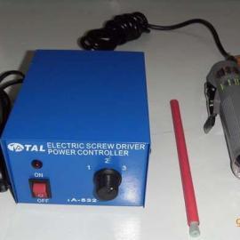 手持式电动插板机