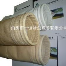 PPS除尘器布袋/PPS除尘器滤袋