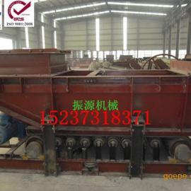 白煤称重给煤机【甲带给料机图】井下带式给煤机