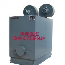 华邦鸡舍复合热风炉铸钢管材质@质量可靠