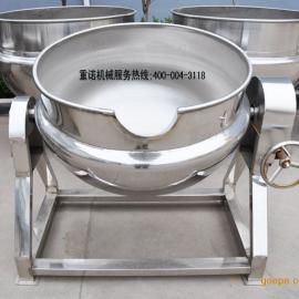 供应重诺300L不锈钢可倾式夹层锅(卤煮,熬制)蒸汽加热