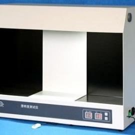 澄明度检测仪(双面) 型号:ZXCM-HB-2