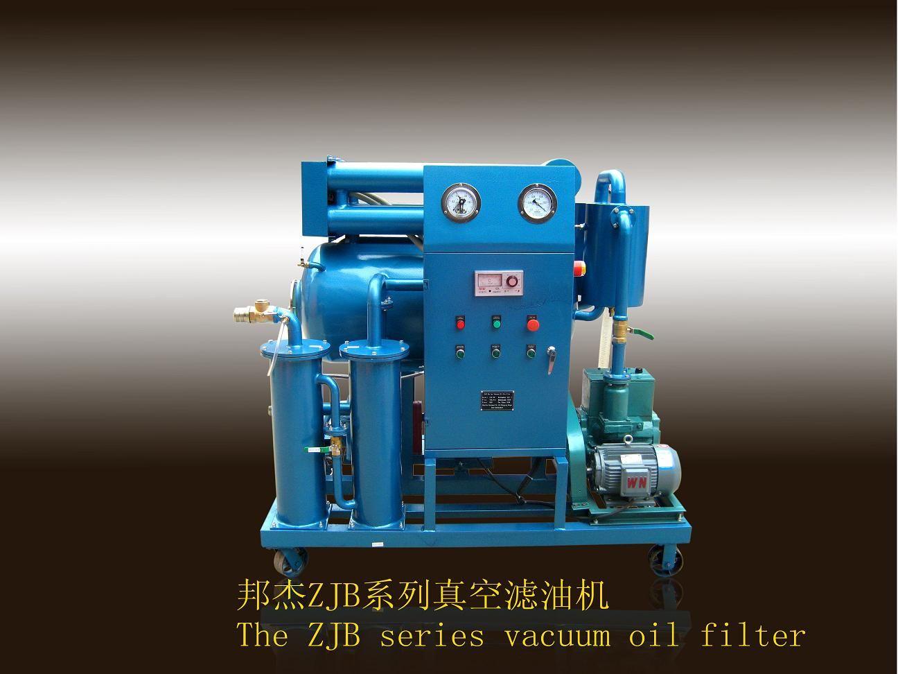 ZJB-50变压器油滤油机
