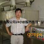 微波竹制品干燥灭菌设备