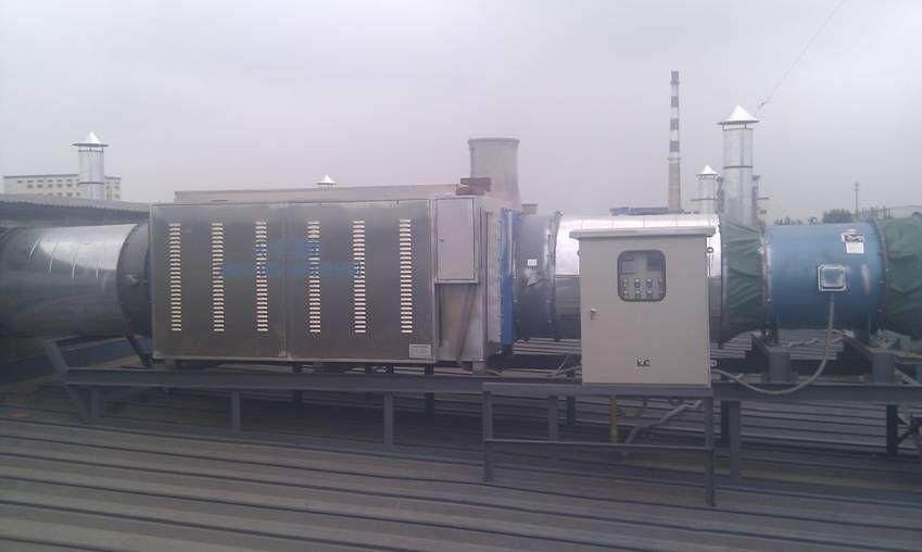 铸造废气处理,化工废气处理,树脂废气处理,饲料废气处理