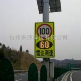 风火轮高速公路车速反馈仪