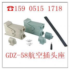 GDZ-58