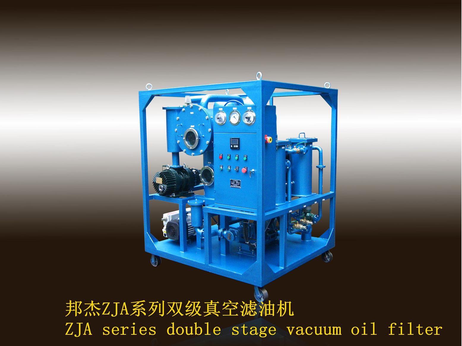 ZJLD-30A压缩机油滤油机/压缩机油真空滤油机
