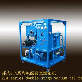 ZJA-100变压器双级真空滤油机