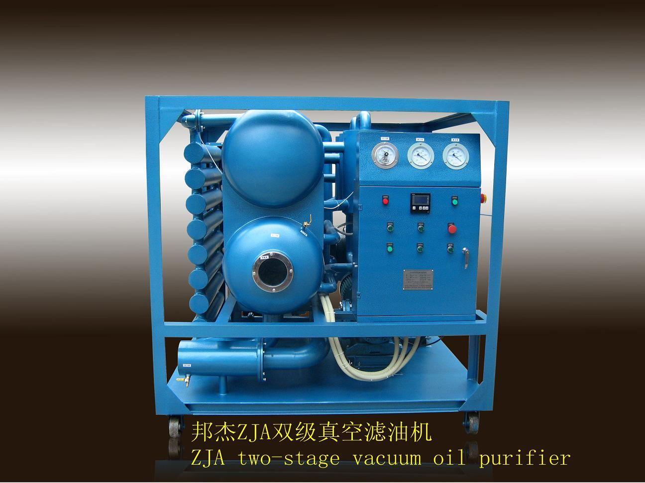 ZJA-150双级真空滤油机