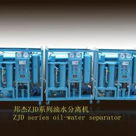 ZJD-30油水分�x�C