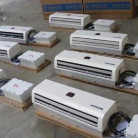 南通防爆空调|扬州防爆空调|盐城防爆空调