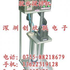 大功率LED封装胶水搅拌机-LED胶水封装搅拌机