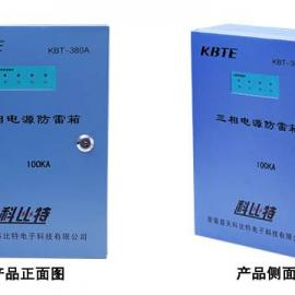 三相电源防雷箱价格380V三相电源防雷箱KBT-380A