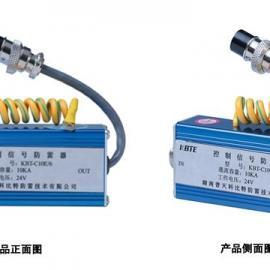 计算机数据信号避雷器以太网防雷器计算机数据防雷器C10