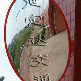 广州广角镜,广州凸面镜,广角镜厂家介绍,厂家资料,厂家销售