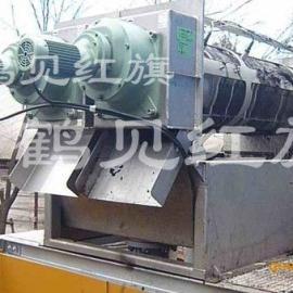 【鹤见红旗】全不锈钢材质叠螺式污泥脱水机MDQ-402
