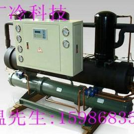科立盾30p开放式冷水机(可订制非标型)