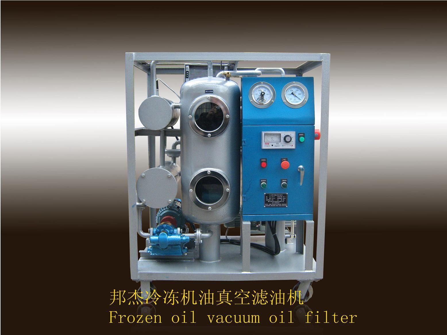 TYA-10润滑油真空滤油机