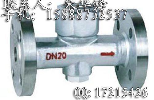 cs49h圆盘式蒸汽疏水阀   图片