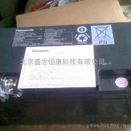 【松下蓄电池LC-X1265ST,12V65Ah报价】