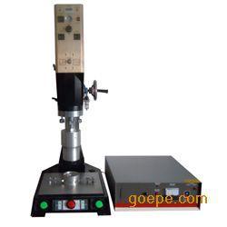 广州吉普超声波焊接设备塑料焊接机