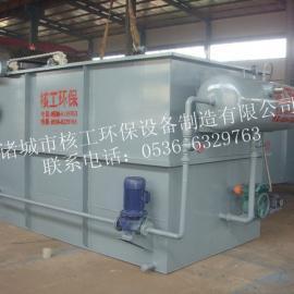 养殖污水处理设备 化工印染污水处理设备用溶气气浮机