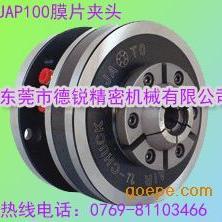 前置式膜片气动夹头,气动卡盘,JAP100膜片气压回转夹头