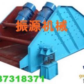 直线振动筛|原煤分级筛|选煤厂脱水筛|筛选机|分煤机